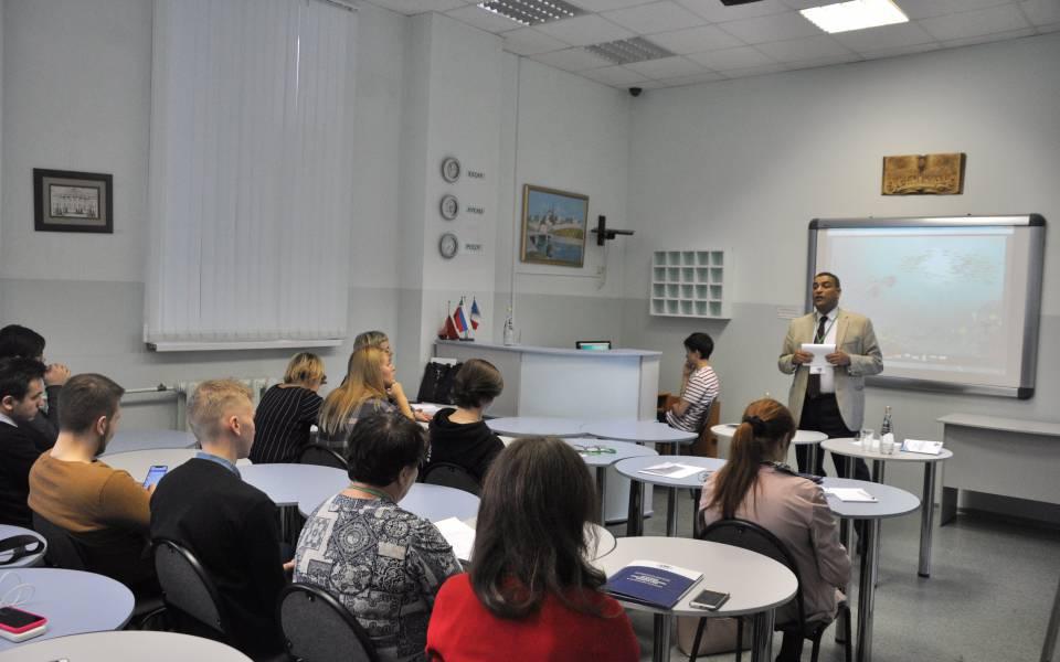 Мастер класс врамках научной конференции