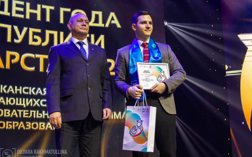 """The award of the anti-corruption commission of the University of Management """"TISBI"""""""