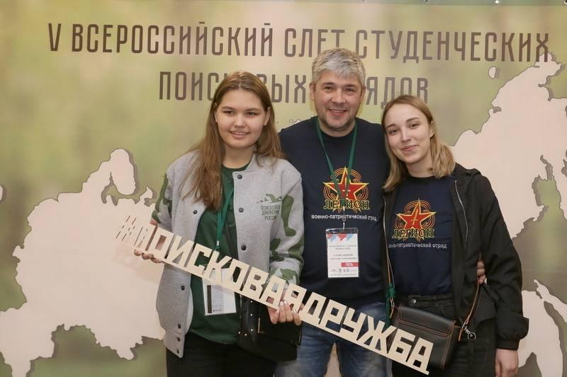 Делегация «ТИСБИ» наVВсероссийском слете поисковых отрядов